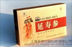 金卡纸柯式印刷厂 金卡纸包装印刷厂 上海金卡纸印刷厂