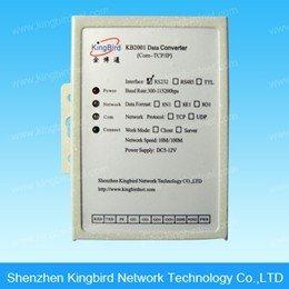局域网数据传输(KB2001)