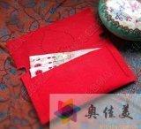 lpb-21礼品红包