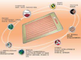 磁疗锗石玉石床垫