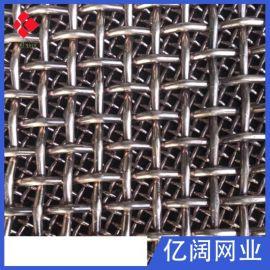 厂家定制直径3米方孔平纹编织紫铜圆片网 5目轧花铜网片