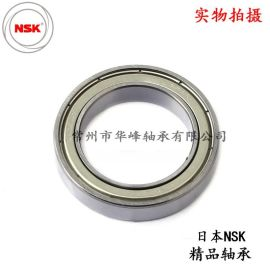 NSK 日本进口 6016-ZZ/C3 双面密封深沟球轴承 量大从优 货真价实
