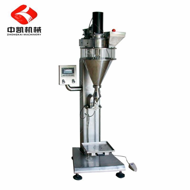 【厂家促销】日用荧光粉 半自动粉剂灌装机|粉末定量包装机
