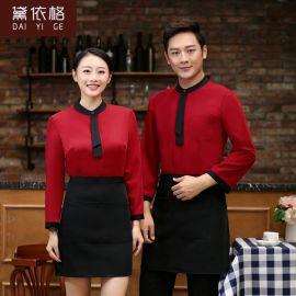 咖啡西餐厅女服务员工作服长袖秋冬男款餐饮工装带围裙定做绣字