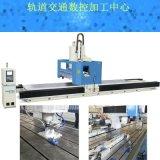 鋁型材三軸數控加工中心工業鋁型材數控加工設備
