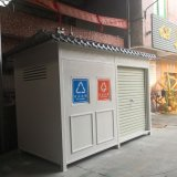 广州定制户外环保垃圾房 干湿分类垃圾房定制 社区环卫环保垃圾房