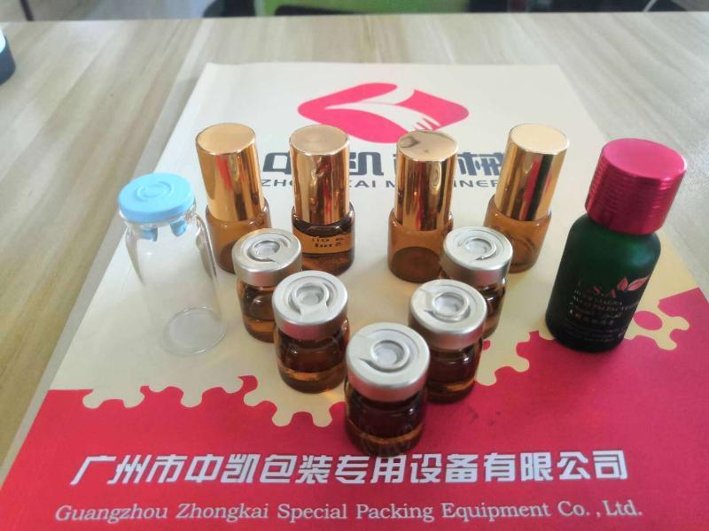厂家直销全自动灌装机 瓶装精油 玻尿酸 精华液全自动定量灌装机