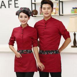 酒店工作服秋冬裝男女中式餐廳茶樓餐飲飯店火鍋店服務員工裝訂做