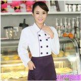 來圖來樣定製韓式餐飲酒店廚房男女工裝雙排扣工衣廚師服定製LOGO