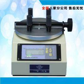 特價 瓶蓋子耐久壽命測試儀試驗機