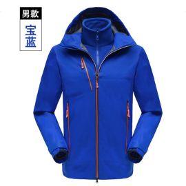 定制团队户外服装三层压胶防风防水两件套男士冲锋衣两件套登山服