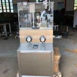 厂家直销药片压片机 全自动压片机 小型奶片压片机制药机械设备