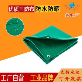400g加厚货车篷布塑料布pvc涂塑三防布帆布刀刮布防雨防晒抗老化
