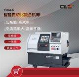 电主轴 数控车床CS280-G平床身排刀线轨 标配 CLZ