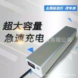 厂家   太阳能路灯18650电池储能外壳 长短可订制