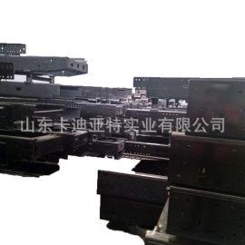 德龙x3000自卸车加重型车架 德龙x3000自卸车加重大梁 原厂锰钢