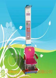 儿童坐式身高体重测量仪