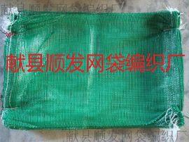 土建工程网袋 绿化工程网袋 植生网袋 护坡绿化网袋