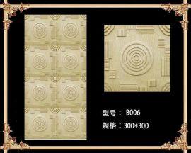 天赋神韵四川艺术砂岩平板同心圆图案B006
