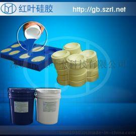 供应航天航空复合材料模具硅胶耐高温硅胶