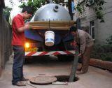 合肥包河区化粪池清理