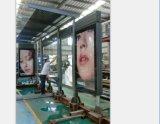廣州華盛韓國全鋁合金公交候車亭