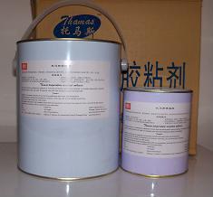 高速磁钢电机耐高温胶