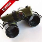 小海軍兒童軍品 兒童雙筒望遠鏡 七合一多功能口哨 戶外旅行必備用品