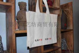 郑州布艺坊棉布包装帆布袋-定做布袋包装