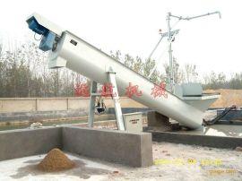 【远航】螺旋混凝土砂石分离机,搅拌站专用