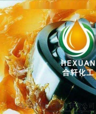 廈門高低溫黃油/福建高低溫黃油 -30℃至400℃不凍