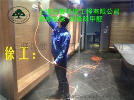 上海室内除味除甲醛公司