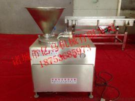 30L液压灌肠机 小型灌香肠机