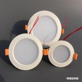 高质节能环保5730贴片筒灯 雷士LED筒灯3-7W天花灯 厂家直销批发