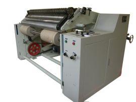 专业生产(多种)纸分切机-牛皮纸