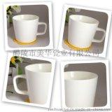 白色广告陶瓷杯 马克杯 咖啡杯 礼品陶瓷杯  可订制LOGO图案 可定制二维码