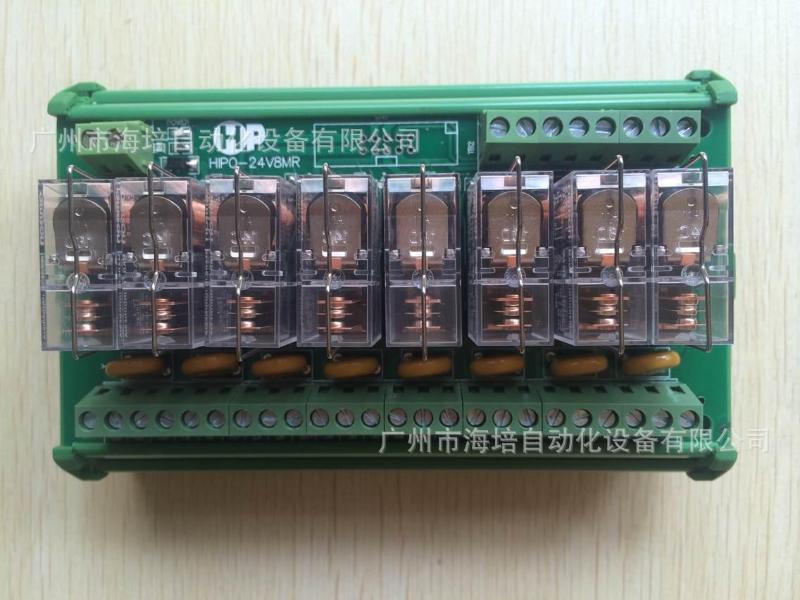 8路欧姆龙继电器模组HIP0-24V8MR 继电器模组现货供应