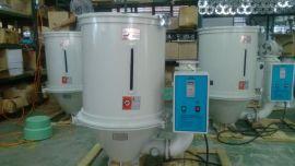 干燥机 100KG注塑机专用塑料烘干机