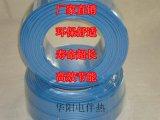 安徽TXLP天溝融雪化冰發熱電纜