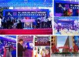 深圳市星酷文化传媒有限公司