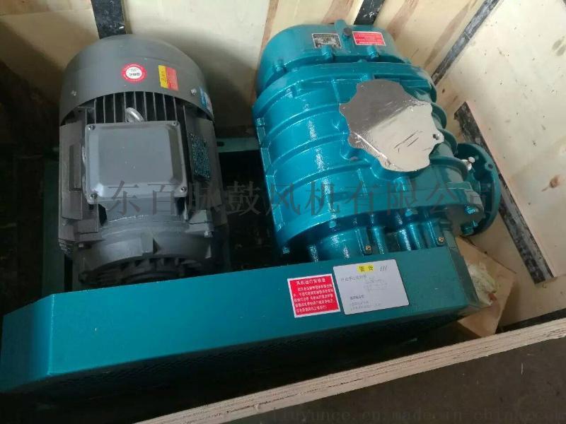 微孔曝气增氧三叶罗茨鼓风机 百脉机械 品质可靠 经济耐用