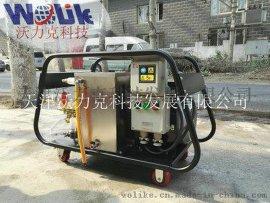 沃力克化工厂用防爆型清洗机电动高压清洗机350公斤