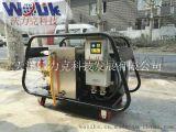 沃力克化工廠用防爆型清洗機電動高壓清洗機350公斤