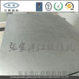 厂家直销酒店装潢用  石材铝蜂窝复合板 铝蜂窝石材复合板