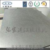 廠家直銷酒店裝潢用超薄石材鋁蜂窩複合板 鋁蜂窩石材複合板