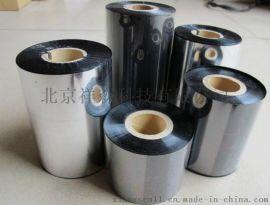TSC-243打印机专用碳带 TSC碳带厂家 TSC碳带供应商