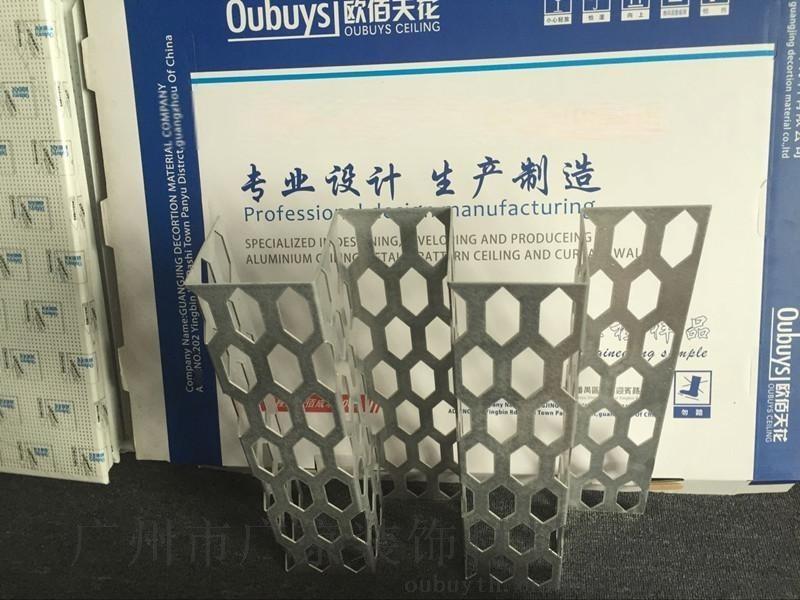 奥迪外墙冲孔铝板-奥迪门头新型装饰板