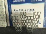 奧迪外牆衝孔鋁板-奧迪門頭新型裝飾板