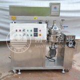 实验室乳化机自动提升真空高压搅拌罐高速釜底乳化锅