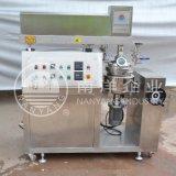 實驗室乳化機自動提升真空高壓攪拌罐高速釜底乳化鍋